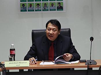 คณะมนุษยศาสตร์ประชุมคณะกรรมการประจำคณะ ครั้งที่ 8/2560