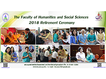 The Faculty of Humanities and Social Sciences 2018 Retirement Ceremony