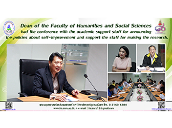 Dean of the Faculty of Humanities and Social Sciences had the conference with the academic support staff for announcing the policies about self-improvement and support the staff for making the research.