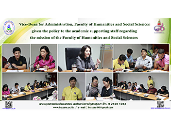 Vice-Dean for Administration, Faculty of Humanities and Social Sciences given the policy to the academic supporting staff regarding the mission of the Faculty of Humanities and Social Sciences