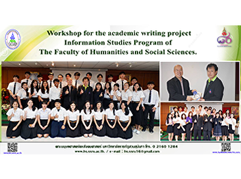 Workshop for the academic writing project Information Studies Program of The Faculty of Humanities and Social Sciences.
