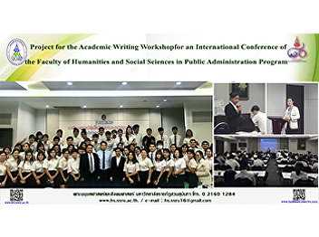Project for the Academic Writing Workshop for an International Conference of the Faculty of Humanities and Social Sciences in Public Administration Program