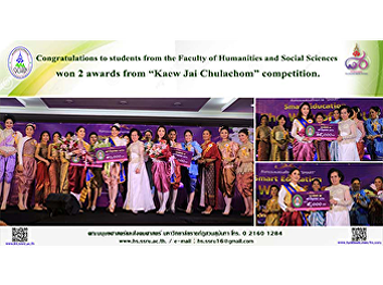 """Congratulations to students from the Faculty of Humanities and Social Sciences won 2 awards from """"Kaew Jai Chulachom"""" competition."""