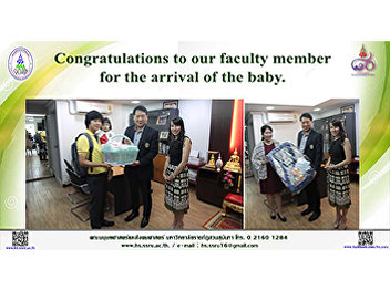 Congratulations to our faculty member for the arrival of the baby.