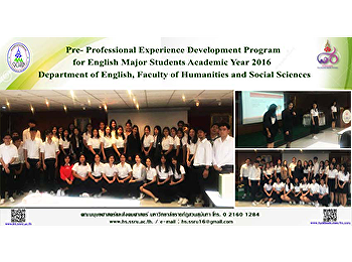 Pre- Professional Experience Development Program for English Major Students Academic Year 2016  Department of English, Faculty of Humanities and Social Sciences