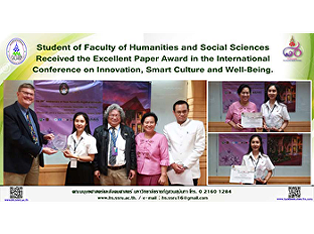 Student of Faculty of Humanities and Social Sciences Received the Excellent Paper Award in the International Conference on Innovation, Smart Culture and Well-Being.