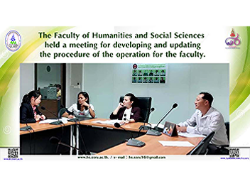 The Faculty of Humanities and Social Sciences held a meeting for developing and updating the procedure of the operation for the faculty.