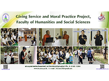 Giving Service and Moral Practice Project, Faculty of Humanities and Social Sciences