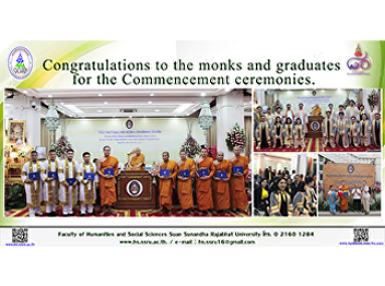 Congratulations to the monks and graduates for the Commencement ceremonies.