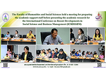The Faculty of Humanities and Social Sciences held a meeting for preparing the academic support staff before presenting the academic research for the International Conference on Recent Developments in Social Science and Business Management (ICRDSSBM)