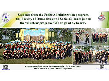 """Students from the Police Administration program, the Faculty of Humanities and Social Sciences joined the volunteer program """"We do good by heart""""."""
