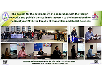 The project for the development of cooperation with the foreign networks and publish the academic research to the international for the fiscal year 2019, the Faculty of Humanities and Social Sciences