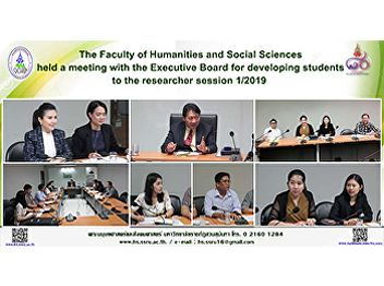 The Faculty of Humanities and Social Sciences held a meeting with the Executive Board for developing students to the researcher session 1/2019