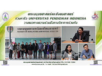 The Faculty of Humanities and Social Sciences in collaboration with UNIVERSITAS PENDIDIKAN INDONESIA
