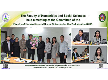 The Faculty of Humanities and Social Sciences held a meeting of the Committee of the Faculty of Humanities and Social Sciences for the 2nd session /2019.