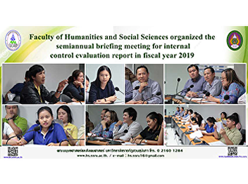 Faculty of Humanities and Social Sciences organized the semiannual briefing meeting for internal control evaluation report in fiscal year 2019