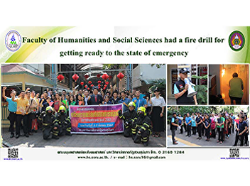 Faculty of Humanities and Social Sciences had a fire drill for getting ready to the state of emergency