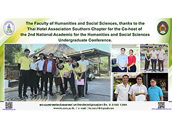 The Faculty of Humanities and Social Sciences, thanks to the Thai Hotel Association Southern Chapter for the Co-host of the 2nd National Academic for the Humanities and Social Sciences Undergraduate Conference.