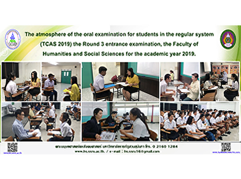The atmosphere of the oral examination for students in the regular system (TCAS 2019) the Round 3 entrance examination, the Faculty of Humanities and Social Sciences for the academic year 2019.
