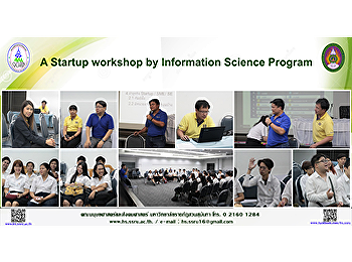 A Startup workshop by Information Science Program