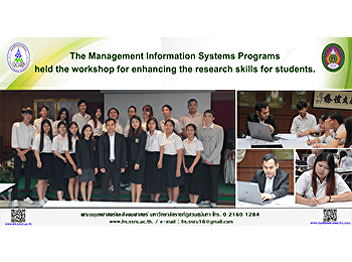 The Management Information Systems Programs held the workshop for enhancing the research skills for students.