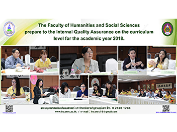 The Faculty of Humanities and Social Sciences prepare to the Internal Quality Assurance on the curriculum level for the academic year 2018.