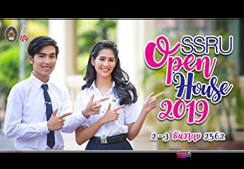 SSRU Open House 2019