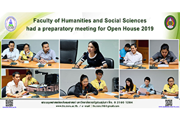 Faculty of Humanities and Social Sciences had a preparatory meeting for Open House 2019