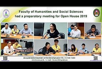 คณะมนุษยศาสตร์และสังคมศาสตร์ ประชุมเตรียมความพร้อม จัดงาน Open House 2019