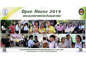 Open House 2019 at the Faculty of Humanities and Social Sciences.