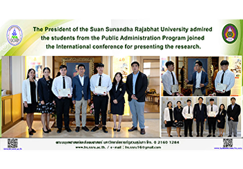 The President of the Suan Sunandha Rajabhat University admired the students from the Public Administration Program joined the International conference for presenting the research.
