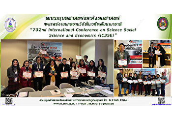 Faculty of Humanities and Social Sciences joined an International Conference
