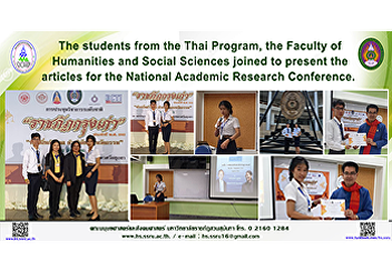 The students from the Thai Program, the Faculty of Humanities and Social Sciences joined to present the articles for the National Academic Research Conference.