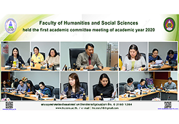 Faculty of Humanities and Social Sciences held the first academic committee meeting of academic year 2020