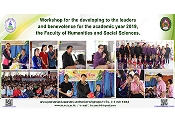 Workshop for the developing to the leaders and benevolence for the academic year 2019, the Faculty of Humanities and Social Sciences.