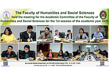 The Faculty of Humanities and Social Sciences held the meeting for the Academic Committee of the Faculty of Humanities and Social Sciences for the 1st session of the academic year 2020.