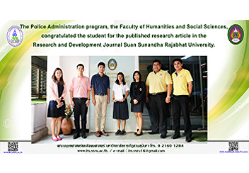 The Police Administration program, the Faculty of Humanities and Social Sciences, congratulated the student for the published research article in the Research and Development Journal Suan Sunandha Rajabhat University.