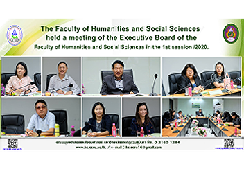 The Faculty of Humanities and Social Sciences held a meeting of the Executive Board of the Faculty of Humanities and Social Sciences in the 1st session /2020.