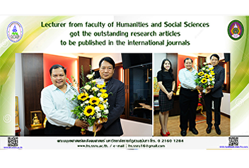 Lecturer from faculty of Humanities and Social Sciences got the outstanding research articles to be published in the international journals