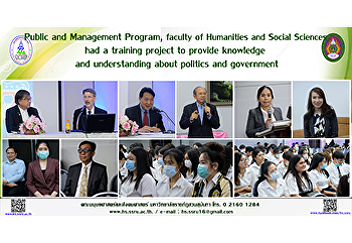 Public and Management Program, faculty of Humanities and Social Sciences, had a training project to provide knowledge and understanding about politics and government
