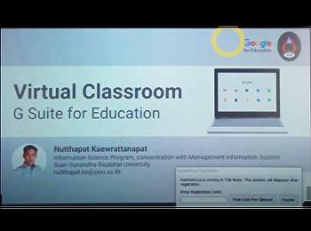 การอบรมเชิงปฏิบัติการการจัดการเรียนการสอนออนไลน์ ด้วย Google Meet Google Classroom โดยอาจารย์ณัฐภัทร แก้วรัตนภัทร์ คณะมนุษยศาสตร์และสังคมศาสตร์