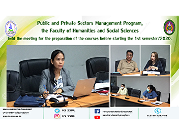 Public and Private Sectors Management Program, the Faculty of Humanities and Social Sciences held the meeting for the preparation of the courses before starting the 1st semester/2020.