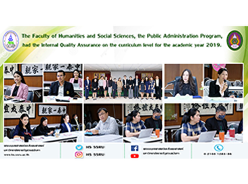 The Faculty of Humanities and Social Sciences, the Public Administration Program, had the Internal Quality Assurance on the curriculum level for the academic year 2019.