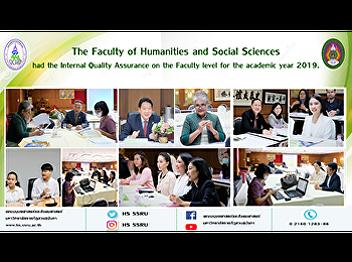 คณะมนุษยศาสตร์และสังคมศาสตร์ รับการตรวจประเมินคุณภาพการศึกษาภายใน ระดับคณะ ประจำปีการศึกษา 2562