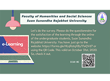 Please do the questionnaire for the satisfaction of the learning through the online of the undergraduate students, Suan Sunandha Rajabhat University.