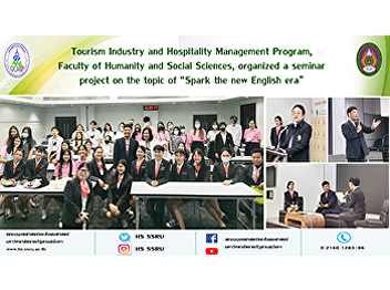 """Tourism Industry and Hospitality Management Program, Faculty of Humanity and Social Sciences, organized a seminar project on the topic of """"Spark the new English era"""""""