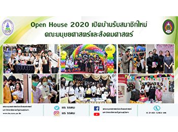 Open House 2020: Open house to welcome new members at Faculty of Humanities and Social Sciences