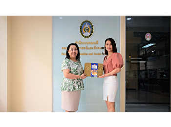 Amornwadee Klinchan, Head of the Dean's Office, Faculty of Humanities and Social Sciences, got new year gifts from representatives of the Executives and personnel of the Division of Central Administration, Office of the President, Suan Sunandha Rajabhat