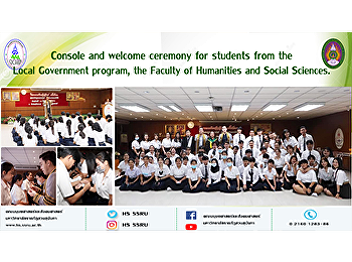 Console and welcome ceremony for students from the Local Government program, the Faculty of Humanities and Social Sciences.