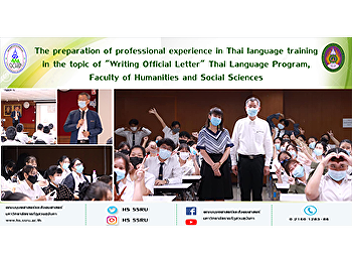 The preparation of professional experience in Thai language training in the topic of